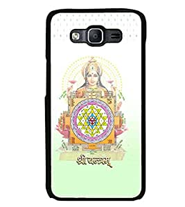 Fuson Premium Sri Yantram Metal Printed with Hard Plastic Back Case Cover for Samsung Galaxy On 5