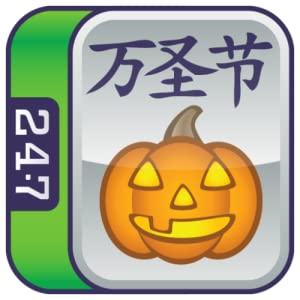 Amazon: Halloween Mahjong for Android for Free
