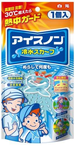熱中ガード アイスノン 冷水スカーフ