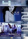 echange, troc Collection Asian Cinéma : L'Île / Peppermint Candy - Édition 2 DVD