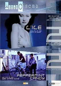 Collection Asian Cinéma : L'Île / Peppermint Candy - Édition 2 DVD