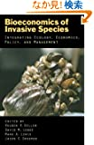 Bioeconomics of Invasive Species: Intergrating Ecology, Economics, Policy and Management