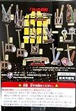 Boford Mononofu Maru 1/6 Scale Warrior Weapon Collection Vol. 7 - Japan Import