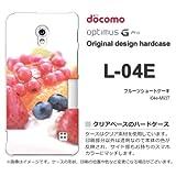 docomo Optimus G Pro L-04E ケース Optimus G Pro L-04E カバー ケース・ジャケット【フルーツショートケーキ/l04e-M937】
