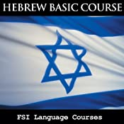 FSI Language Courses: Hebrew | [Foreign Service Institute]