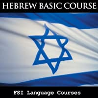FSI Language Courses: Hebrew (       UNABRIDGED) by Foreign Service Institute Narrated by Foreign Service Institute