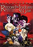 Record of Lodoss War: Chronicles of the Heroic Knight [Import]