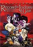 echange, troc Record of Lodoss War: Chronicles (Spec)