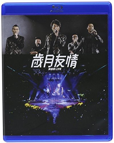 Blu-ray : Young & Dangerous Concert Live - Young & Dangerous Concert Live (Hong Kong - Import)