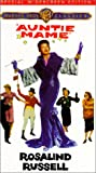 Auntie Mame (Widescreen Edition) [VHS]