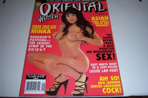 oriental-women-busty-adult-magazine-bangkoks-patpong-the-sexiest-strip-in-the-orient-september-1997