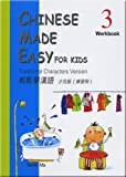 Chinese Made Easy for Kids: Textbook 3 (Mandarin Chinese and English Edition)