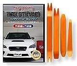 WRX STI (VAB) メンテナンス オールインワン DVD 内装 & 外装 セット + 内張り 剥がし (はがし) 外し ハンディリムーバー 4点 工具 + 軍手 セット【little Monster】 スバル SUBARU 富士重工業 C138