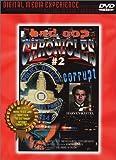 """the Bad Cop Chronicles Vol. 2: """"Corrupt"""""""