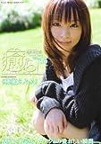 ���餷��VOL.66 [DVD]