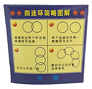 """Magic Linking Rings Magic Four Connected Rings Magic Trick Kit - This Is 1 NEW """"Four Connected Rings"""""""