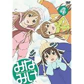みなみけ 4 (期間限定版) [DVD]