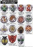 仮面ライダー ウィザードリング04 全15種 ガシャポン