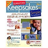 Ck creativit? di calcolo radio d'epoca con semplici rottami books no. 9 (japan import)