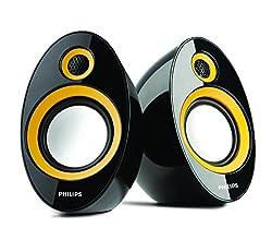 Philips SPA-602.0 speaker with USB Plug (Yellow)