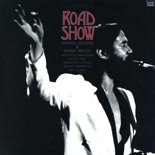 ROAD SHOW(紙ジャケット仕様)