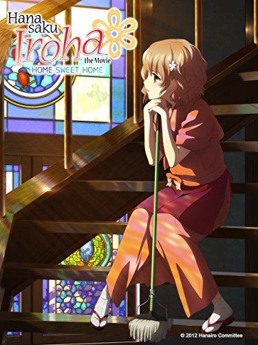 Hanasaku Iroha the Movie - HOME SWEET HOME -