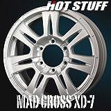 MAD CROSS XD-7 アルミホイール(1本) 17x7.5 +28 139.7 6穴(シルバー) 17インチ