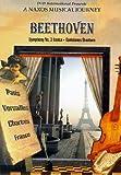 Beethoven - Symphony No 3 / Coriolanus Overture [DVD] [2001]