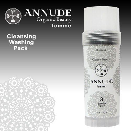 アンヌーデスティックソープフェム ANNUDE Stick Soap femme
