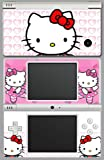Nintendo DSi-Charming Kitty- cute Hello skin Kit -Fits Dsi Only