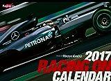 【 R'on 】 レーシングオン F1 カレンダー 2017年 (壁掛けタイプ)