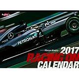 F1カレンダー 壁掛け