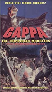 Gappa: Triphibian Monsters [Import]