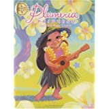 Plumeria Princess and Tutu's Magic Ukulele