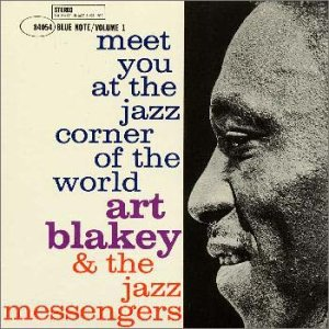 ジャズ・コーナーで会いましょう Vol.1 〈限定〉
