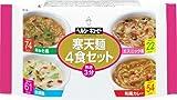 ヘルシーキューピー 寒天麺 4食セット