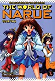 The World Of Narue Book 2 (World of Narue)