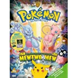 Pokemon - The First Movie [DVD] [2000]by Veronica Taylor
