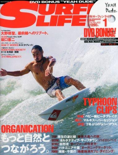SURFIN\' LIFE (サーフィンライフ) 2014年 01月号 [雑誌]