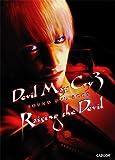 デビル メイ クライ 3 サウンドDVDブック RAISING THE DEVIL