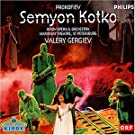 Prokofieff: Semyon Kotko (Gesamtaufnahme) (russ.)