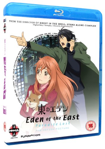 Eden Of The East Movie 2 - Paradise Lost [Blu-ray]