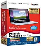 Parallels Desktop 5.0 For Mac 特別優待版