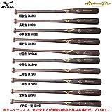 MIZUNO(ミズノ) ミズノプロ ロイヤルエクストラ 硬式用木製バット (1CJWH0010090)