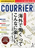 COURRiER Japon (クーリエ ジャポン) 2014年 01月号 [雑誌]