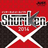 Shuriken 2014 通常版 DL版 [ダウンロード]