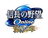信長の野望 Online ~覚醒の章~ TREASURE BOX Amazon.co.jp限定予約特典(軍神「毘沙門天」シリアルナンバー)付き