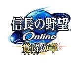 �M���̖�] Online ~�o���̏�~ TREASURE BOX ����\����T(�R�_�u��Z�V�����v�V���A���i���o�[) & Amazon.co.jp����\����T(�R�_�u���V�v�V���A���i���o�[)�t��
