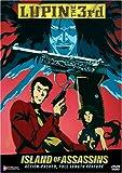 echange, troc Lupin the 3rd: Island of Assassins [Import USA Zone 1]