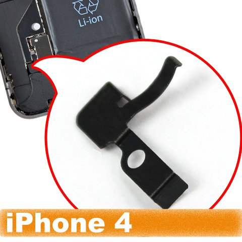 [Aftermarket Product] Black Battery Connector Cover Clip Plate Small Part Parts Fix Replace Replacement Repair FOR iPhone 4 4G